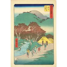 歌川広重: Namatsu Plateau and the Foothills of Mt. Matsu near Minakuchi, no. 51 from the series Pictures of the Famous Places on the Fifty-three Stations (Vertical Tokaido) - ウィスコンシン大学マディソン校