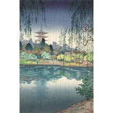 風光礼讃: Kofukuji Temple in Nara - ウィスコンシン大学マディソン校