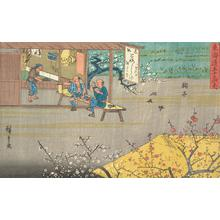 歌川広重: Fuchu with a Distant View of the Abe River, no. 20 from the series Fifty-three Stations of the Tokaido (Gyosho Tokaido) - ウィスコンシン大学マディソン校