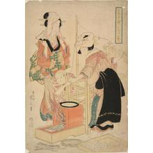Kikugawa Eizan: Reeling Silk from Cocoons, from the series The Cultivation of Silkworms - University of Wisconsin-Madison