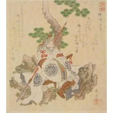 Yashima Gakutei: The Deity Futsunushi no Mikoto, from the series Twenty-four Generals for the Katsushika Circle - University of Wisconsin-Madison