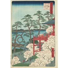 Utagawa Hiroshige: The Kiyomizu Hall and Shinobazu Pond at Ueno, no. 11 from the series One-hundred Views of Famous Places in Edo - University of Wisconsin-Madison