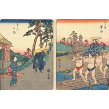 歌川広重: Nissaka, no. 26 from the series Fifty-three Stations (Figure Tokaido) - ウィスコンシン大学マディソン校