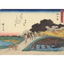 Utagawa Hiroshige: Yokkaichi, no. 44 from the series Fifty-three Stations of the Tokaido (Sanoki Half-block Tokaido) - University of Wisconsin-Madison