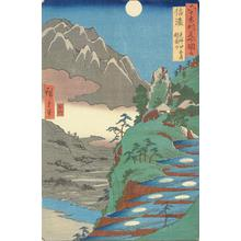 Utagawa Hiroshige: Mt. Kyodai and the Moon Reflected on the Rice Fields at Sarashina in Shinano Province, no. 25 from the series Pictures of Famous Places in the Sixty-odd Provinces - University of Wisconsin-Madison