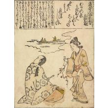 Hishikawa Morofusa: Woman Bringing Plum Branch to Seated Man; Illustration to a Verse by Hosshoji no Nyudo Saki no Kanpaku Daijo Daijin, Sheet 35b from the series Pictures for the One-hundred Poems - University of Wisconsin-Madison