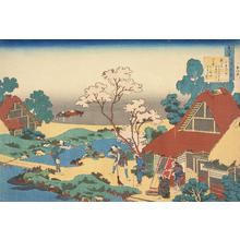葛飾北斎: Rural Landscape with Cottages and Cherry Tree; Illustration of a Verse by Ono no Komachi, no. 8 from the series the Hyakunin Isshu as Explained by an Old Nurse - ウィスコンシン大学マディソン校