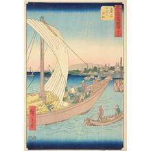 歌川広重: The Seven Ri Ferry Approaching Kuwana, no. 43 from the series Pictures of the Famous Places on the Fifty-three Stations (Vertical Tokaido) - ウィスコンシン大学マディソン校