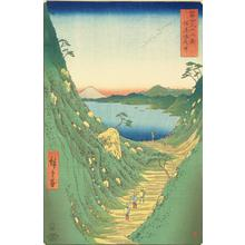 Utagawa Hiroshige: Shiojiri Pass in Shinano Province, no. 29 from the series Thirty-six Views of Mt. Fuji - University of Wisconsin-Madison