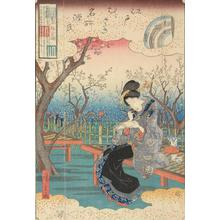 Utagawa Hiroshige: The Plum Orchard at Kameido from the Umegae Chapter, from the series Famous Places in Edo with Chapters from the Tale of Genji - University of Wisconsin-Madison