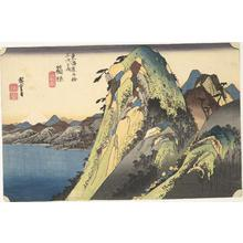 Utagawa Hiroshige: The Lake at Hakone, no. 11 from the series Fifty-three Stations of the Tokaido (Hoeido Tokaido) - University of Wisconsin-Madison
