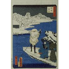 Unknown: Hashiba Ferry in the Snow, from the series Thirty-six Examples of the Pride of Edo - University of Wisconsin-Madison