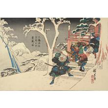 Utagawa Hiroshige: Sato no Tadanobu Battles with the Priest Kakuhan in the Yoshino Mountains, from a series of Historical Subjects - University of Wisconsin-Madison
