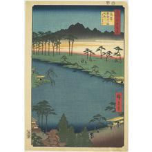 歌川広重: The Juniso, or Twelve Kumano Shrines, at Tsunohazu, no. 64 from the series One-hundred Views of Famous Places in Edo - ウィスコンシン大学マディソン校