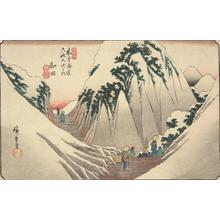 Utagawa Hiroshige: Wada, no. 29 from the series The Sixty-nine Stations of the Kisokaido - University of Wisconsin-Madison