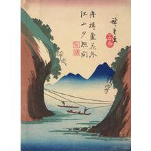 Utagawa Hiroshige: Boats Crossing on a Rope Ferry, from a series of Landscapes with Chinese Inscriptions - University of Wisconsin-Madison