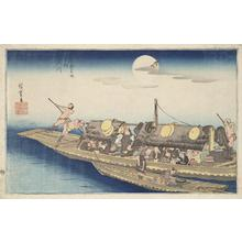 Utagawa Hiroshige: The Yodo River, from the series Famous Places in Kyoto - University of Wisconsin-Madison