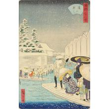 Utagawa Hiroshige II: The Armor Ferry, from the series Thirty-six Views of the Eastern Capital - University of Wisconsin-Madison