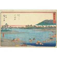 歌川広重: The Sakawa River near Odawara, no. 10 from the series Fifty-three Stations of the Tokaido (Marusei or Reisho Tokaido) - ウィスコンシン大学マディソン校