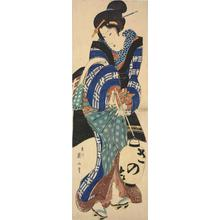 Kikugawa Eizan: Geisha Holding a Lantern - University of Wisconsin-Madison