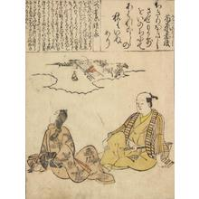Hishikawa Morofusa: Seated Couple; Illustration of a Verse by Fujiwara no Mototoshi, Sheet 38a from the series Pictures for the One-hundred Poems - University of Wisconsin-Madison