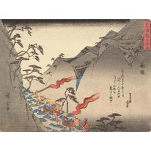 歌川広重: Hakone, no. 11 from the series Fifty-three Stations of the Tokaido (Sanoki Half-block Tokaido) - ウィスコンシン大学マディソン校