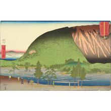 Utagawa Hiroshige: Mt. Zozu in Sanuki Province, no. 13 from the series Mountains and Seas in a Wrestling Tournament - University of Wisconsin-Madison