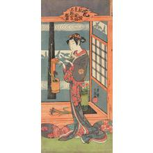 Ippitsusai Buncho: The Courtesan Fusakado of the Kazusa Establishment as a Sekiwake for the East, from the series Wrestling with Flowers - University of Wisconsin-Madison