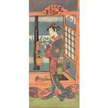 一筆斉文調: The Courtesan Fusakado of the Kazusa Establishment as a Sekiwake for the East, from the series Wrestling with Flowers - ウィスコンシン大学マディソン校