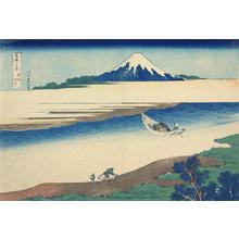 葛飾北斎: The Tama River in Musashi Province, from the series Thirty-six Views of Mt. Fuji - ウィスコンシン大学マディソン校