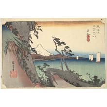 歌川広重: The Peak of Satta near Yui, no. 17 from the series Fifty-three Stations of the Tokaido (Hoeido Tokaido) - ウィスコンシン大学マディソン校