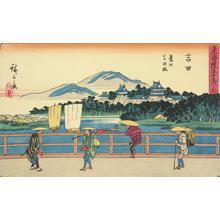 Utagawa Hiroshige: Yoshida Bridge over the Toyo River near Yoshida, no. 35 from the series Fifty-three Stations of the Tokaido (Gyosho Tokaido) - University of Wisconsin-Madison