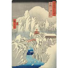 歌川広重: Snow on Mt. Haruna in Kozuke Province, no. 26 from the series Pictures of Famous Places in the Sixty-odd Provinces - ウィスコンシン大学マディソン校