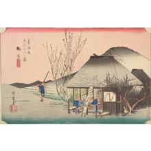 Utagawa Hiroshige: The Teahouse at Mariko, no. 21 from the series Fifty-three Stations of the Tokaido (Hoeido Tokaido) - University of Wisconsin-Madison