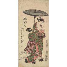Torii Kiyohiro: Girl Holding Parasol over Nursing Mother - University of Wisconsin-Madison