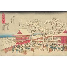 歌川広重: Evening Snow at Atago Hill, from the series Eight Views of Shiba in the Eastern Capital - ウィスコンシン大学マディソン校