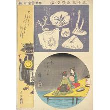 歌川広重: Otsu, Kusatsu, and Kyoto, no. 14 from the series Harimaze Pictures of the Tokaido (Harimaze of the Fifty-three Stations) - ウィスコンシン大学マディソン校