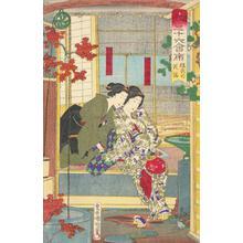 Toyohara Kunichika: The Geisha Hamakichi and Saihachi? at the Hanasei Restaurant, from the series Thirty-six Modern Restaurants - University of Wisconsin-Madison