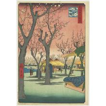 Utagawa Hiroshige: The Plum Orchard at Kamata, no. 27 from the series One-hundred Views of Famous Places in Edo - University of Wisconsin-Madison