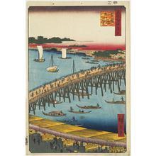 歌川広重: The River Bank by Ryogoku Bridge, no. 53 from the series One-hundred Views of Famous Places in Edo - ウィスコンシン大学マディソン校