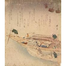 蹄斎北馬: Boats Near a Waterwheel on Yodo River in Osaka, from the Makura no soshi - ウィスコンシン大学マディソン校