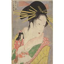 鳥高斎栄昌: The Courtesan Hinazuru of the Choji Establishment Holding a Doll, from the series A Competition among Beautiful Women in the Licensed Quarters - ウィスコンシン大学マディソン校