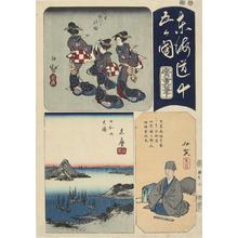 歌川広重: Ise, Shima, and Iga, no. 3 from the series Harimaze Pictures of the Provinces - ウィスコンシン大学マディソン校