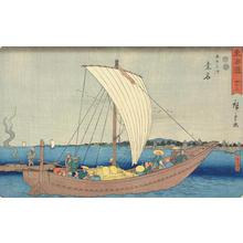 歌川広重: The Seven Ri Ferry near Kuwana, no. 43 from the series Fifty-three Stations of the Tokaido (Marusei or Reisho Tokaido) - ウィスコンシン大学マディソン校