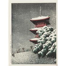 川瀬巴水: Yasugi Kiyomizu, Izumo, from the series Scenes of Japan - ウィスコンシン大学マディソン校