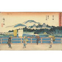 歌川広重: Yoshida Bridge over the Toyo River near Yoshida, no. 35 from the series Fifty-three Stations of the Tokaido (Gyosho Tokaido) - ウィスコンシン大学マディソン校