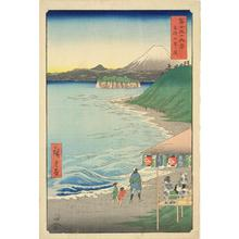 Utagawa Hiroshige: Seven Ri Beach in Sagami Province, no. 19 from the series Thirty-six Views of Mt. Fuji - University of Wisconsin-Madison