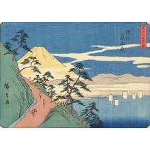 歌川広重: Satta Pass in Suruga Province, no. 16 from the series Thirty-six Views of Mt. Fuji - ウィスコンシン大学マディソン校