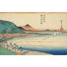 Utagawa Hiroshige: Kiyomi Barrier in Suruga Province, from the series Famous Places in Japan - University of Wisconsin-Madison