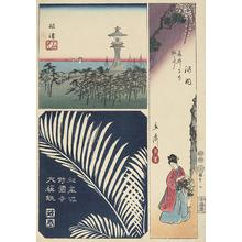 Utagawa Hiroshige: Kawachi, Settsu, and Isumi, no. 2 from the series Harimaze Pictures of the Provinces - University of Wisconsin-Madison